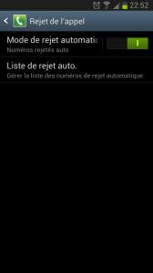 Liste de rejet auto